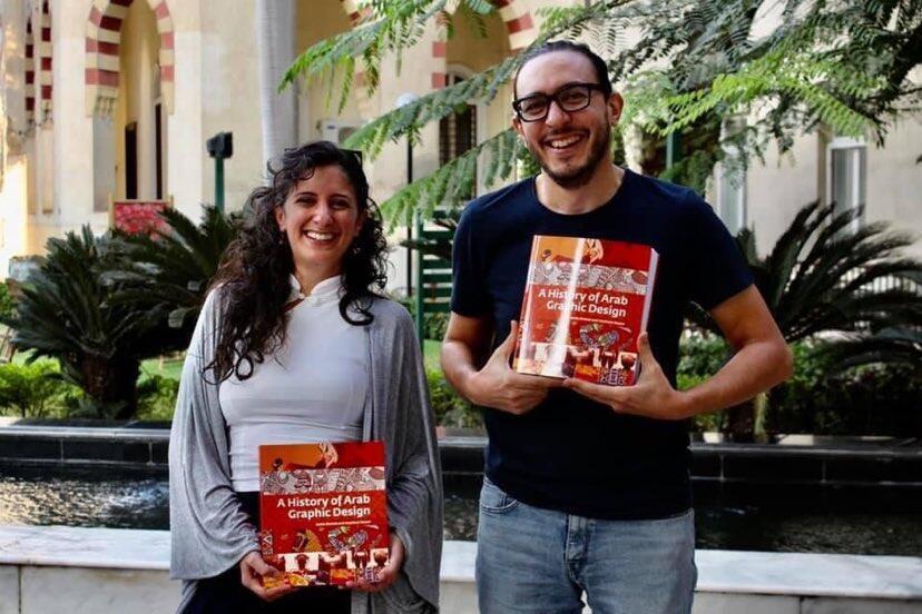 مؤلفا كتاب تاريخ تصميم الغرافيك العربي