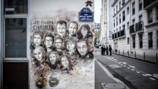 رسم جداري لضحايا اعتداءات عام 2015 الدامية في باريس