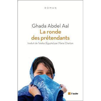 """كتاب """"عايزة اتجوز"""" بالفرنسية"""