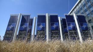 مبنى حلف شمال الأطلسي