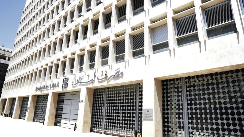 banque-liban