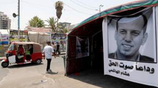 خلال عزاء هشام الهاشمي في بغداد