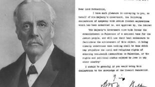 declaration de balfour