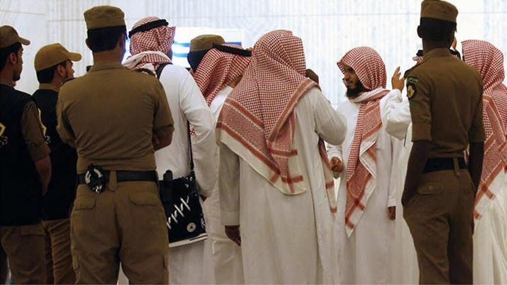 هيئة الأمر بالمعروف والنهي عن المنكر في السعودية