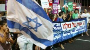 """تظاهرات في تل أبيب ضد قانون إعلان """"إسرائيل الدولة القومية لليهود"""" (14 تموز-يوليو 2018)"""