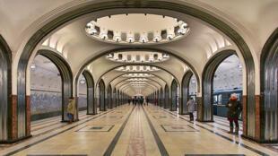 محطة مترو في موسكو