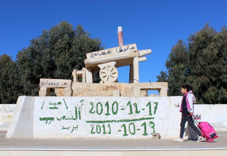 tunisie_memorial_bouazizi_revolution