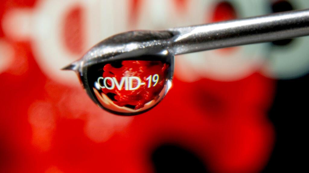 لقاح مضاد لكوفيد-19