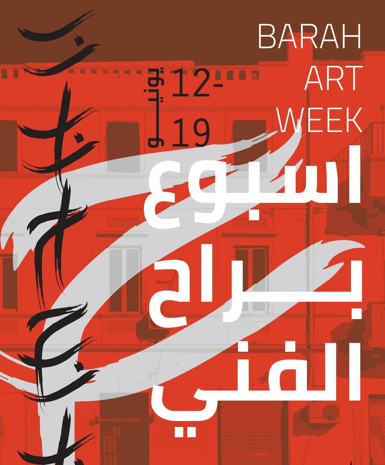 brah_art_week_libye
