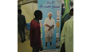 mahmoud_mohamad_taha_expo_livre_soudan
