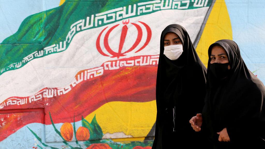 نساء إيرانيات في العاصمة طهران