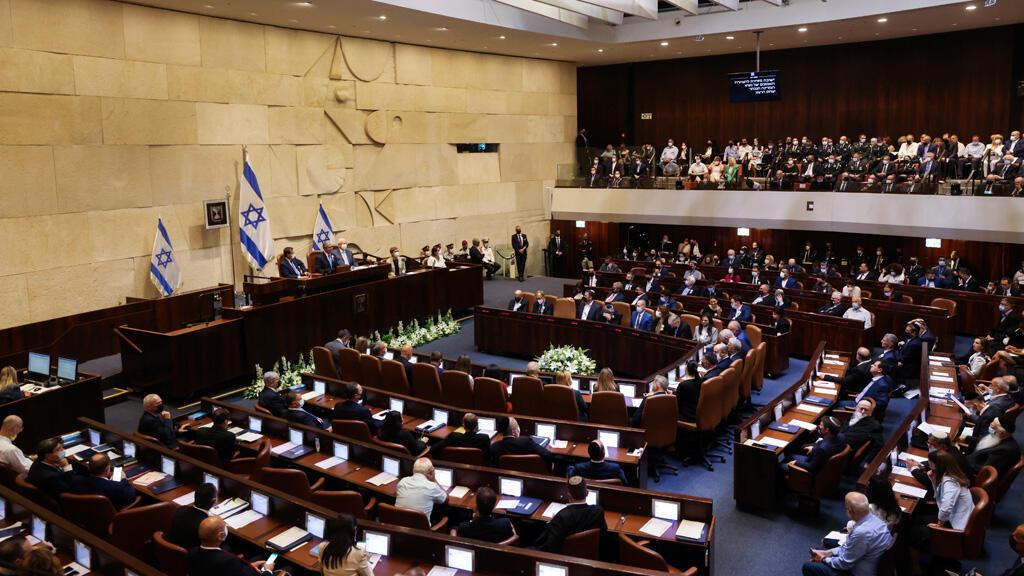 داخل الكنيست الإسرائيلي