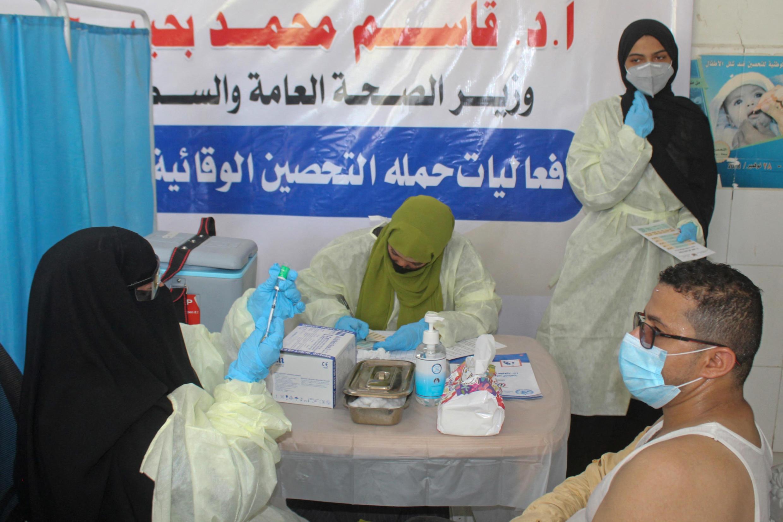 vaccin yemen 20 04 2021