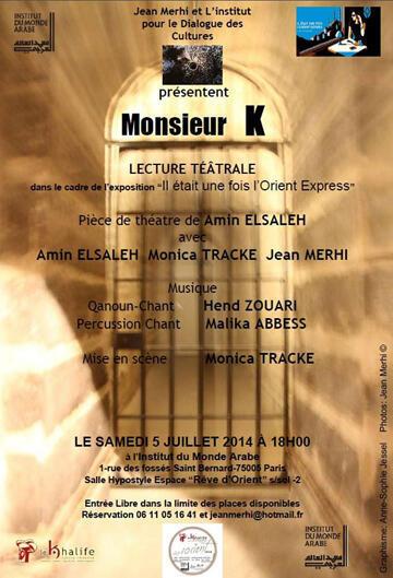 """مسرحية """"السيد K"""" لأمين الصالح في معهد العالم العربي في باريس"""