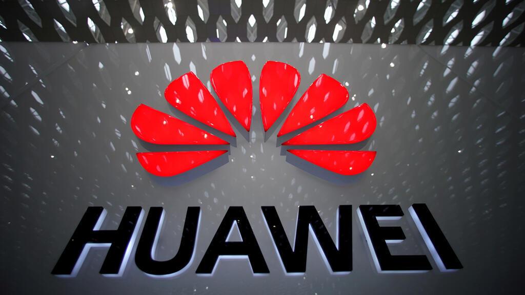 Huawei-_l'aéroport_Shenzhen