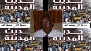 othman_mirghani_journaliste_soudan