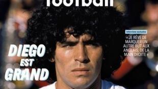 maradona france football