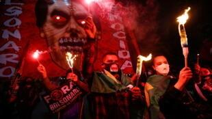 2021-07-04T052406Z_1470059965_RC26DO9NFTS6_RTRMADP_3_BRAZIL-PROTESTS