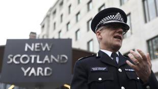 مقر الشرطة البريطانية في لندن
