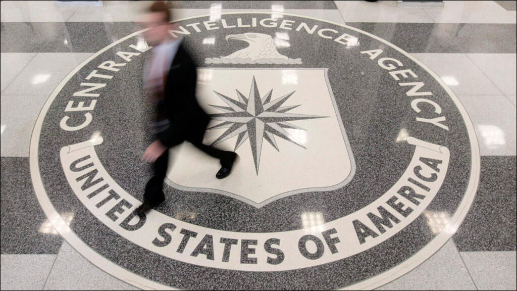 مقر وكالة المخابرات المركزية الأمريكية في ولاية فرجينيا