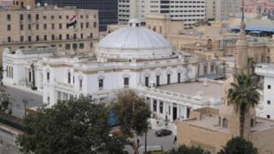 منظر عام لمجلس النواب المصري في القاهرة