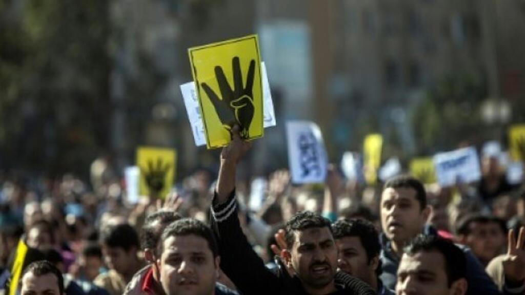 تظاهرة في الذكرى الأولى لأحداث رابعة العدوية، مصر