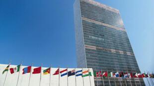مبنى مجلس الأمن الدولي