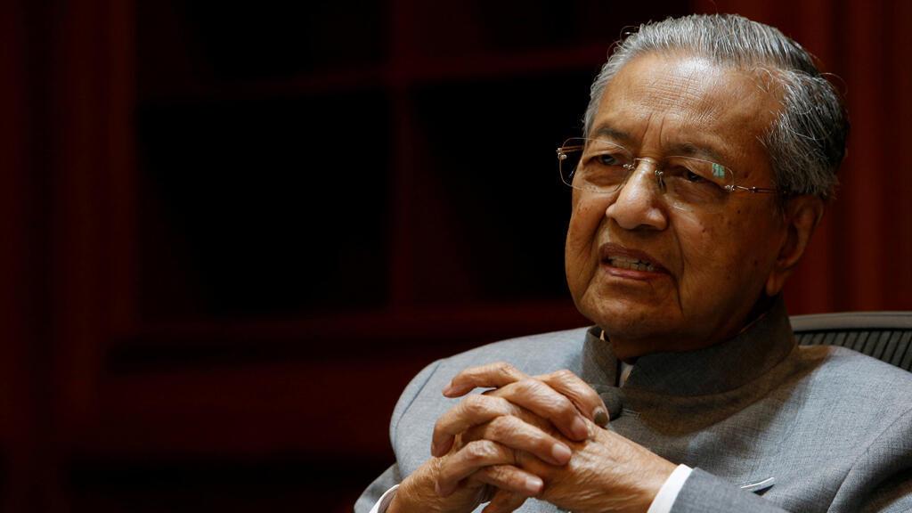 رئيس الوزراء الماليزي السابق مهاتير محمد