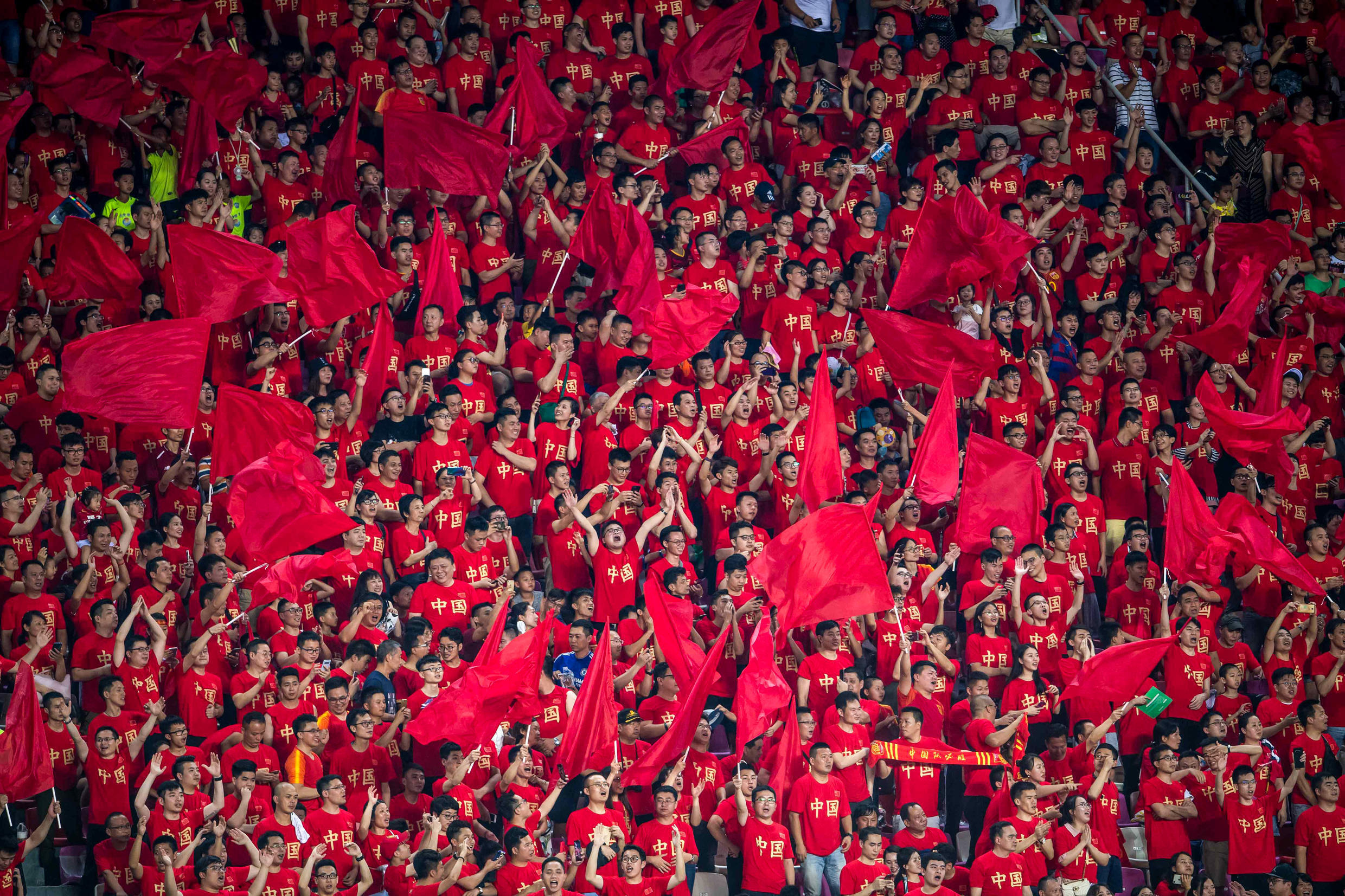 supporters chinois