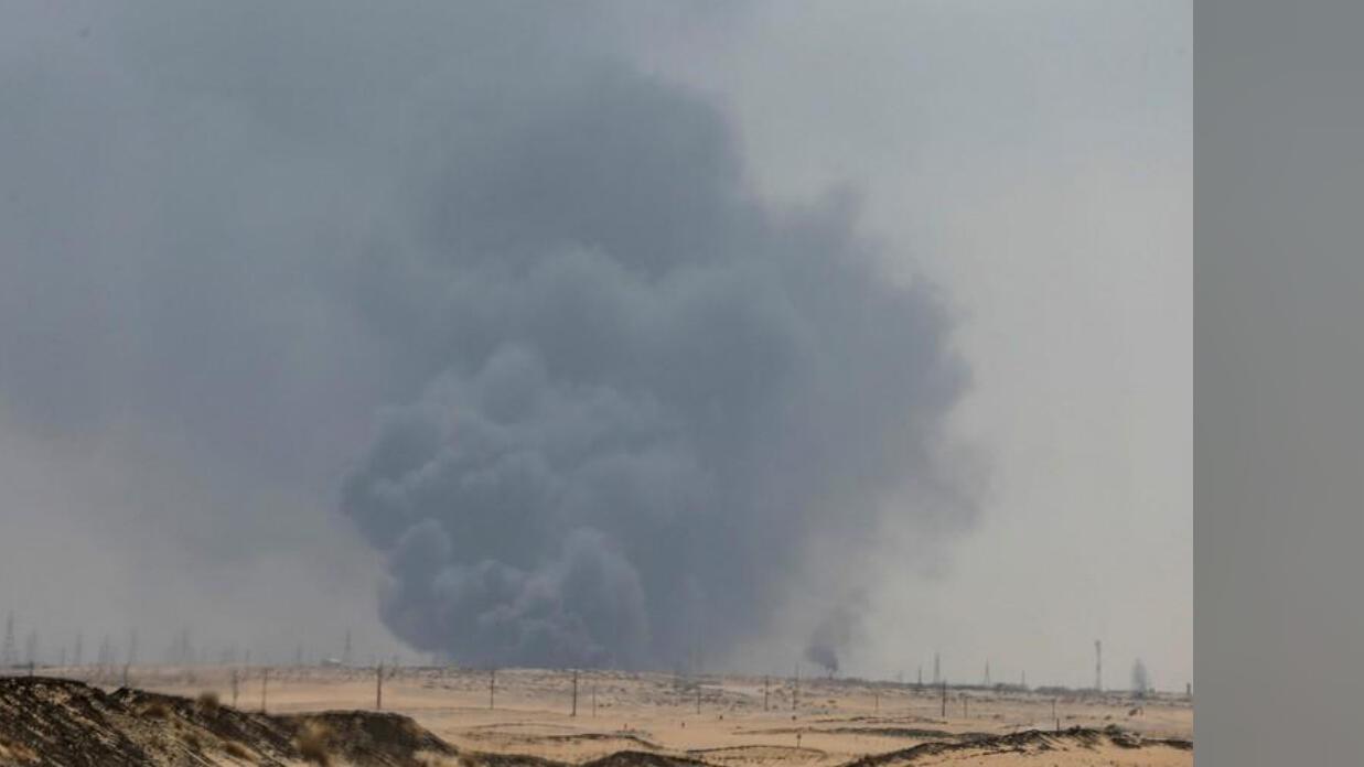 دخان يتصاعد من منشأة نفطية تابعة لشركة أرامكو السعودية في بقيق بالسعودية