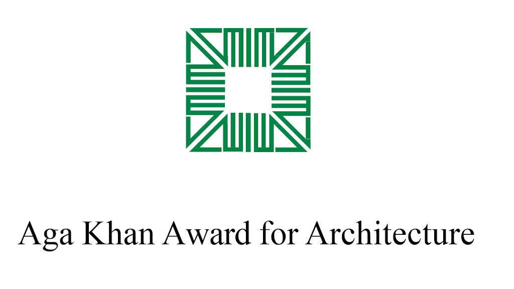 جائزة الآغا خان للعمارة