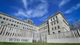 مقر منظمة التجارة العالمية بجنيف