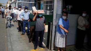 فيروس كورونا في البيرو