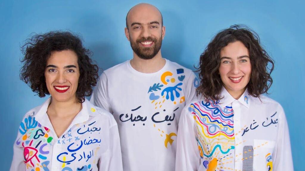 فرقة رند اللبنانية