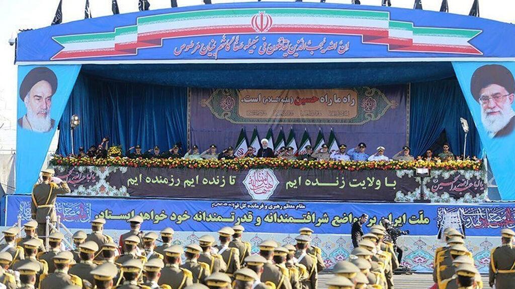 العرض العسكري في طهران