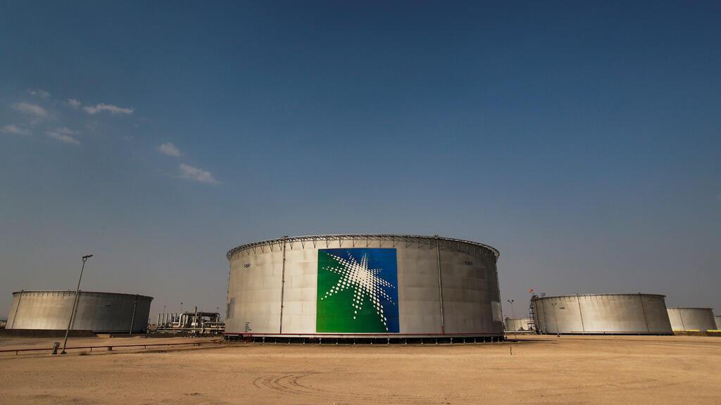 إحدى منشآت النفط السعودي