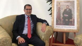 رئيس الوزراء المغربي سعد الدين العثماني، الرباط (17 نوفمبر 2020)