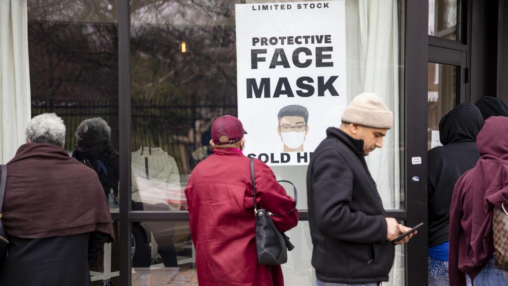 magasin_masques_protecteurs_washington
