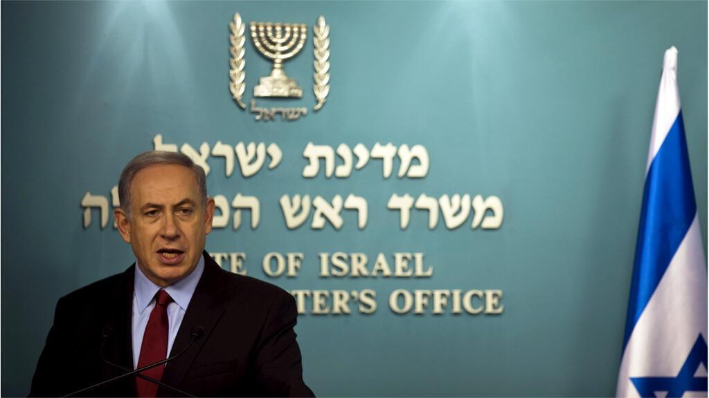 نتانياهو يعلن أثناء مؤتمر صحفي عن الاتفاق لاستخراج الغاز في المتوسط ( 13-08-2015)