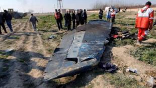 جزء من حطام الطائرة الأوكرانية