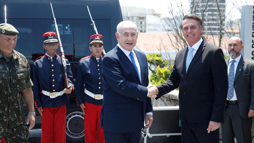 رئيس الوزراء الإسرائيلي بنيامين نتانياهو مع جايير بولسينارو في البرازيل