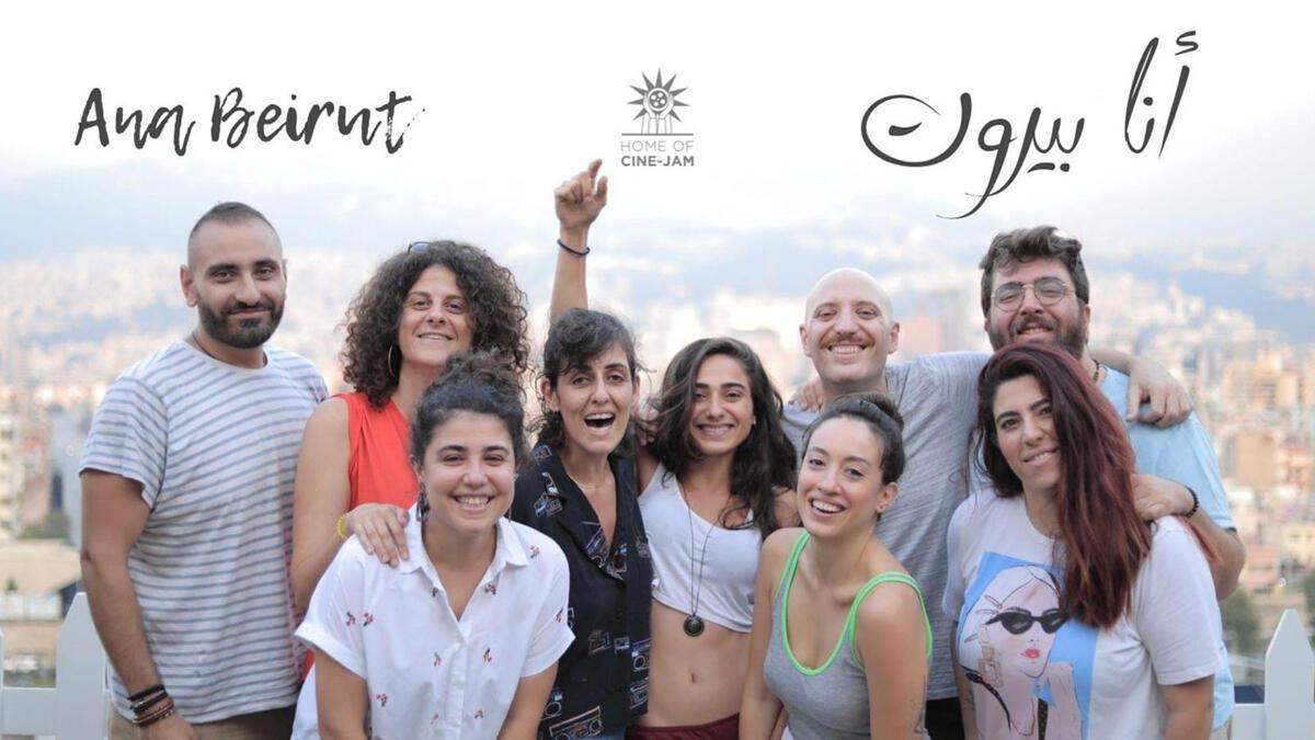 """المخرجون اللبنانيون المشاركون في مشروع """"أنا بيروت"""""""