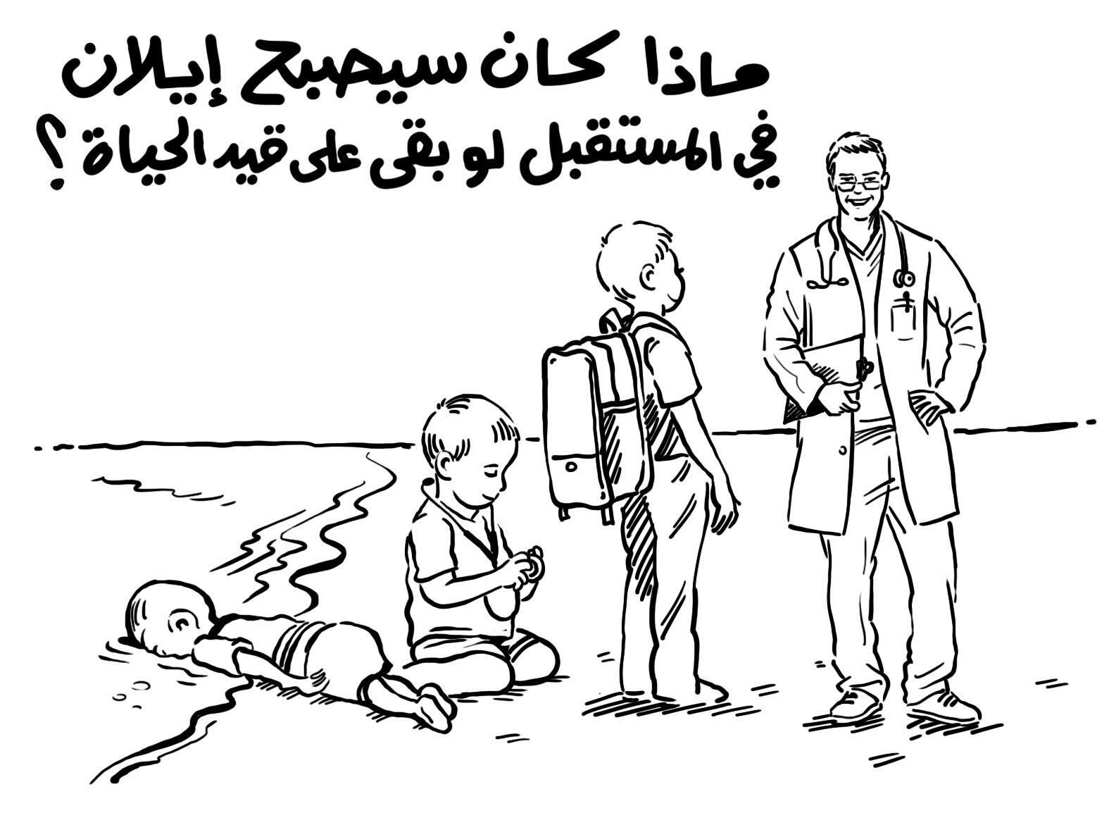 رسم كاريكاتور لأسامة حجاج ردا على شارلي إيبدو
