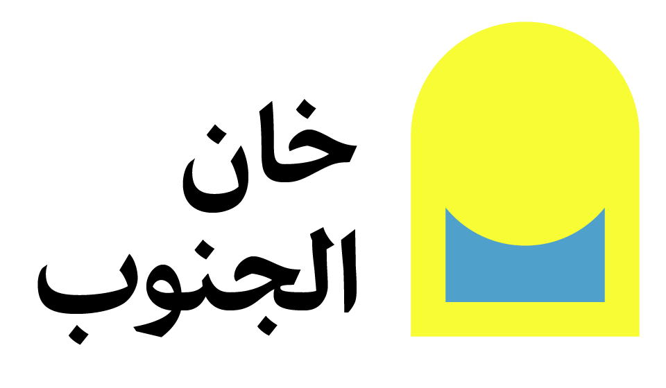 Khanaljanub_logo