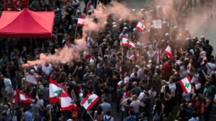 المظاهرات في وسط بيروت
