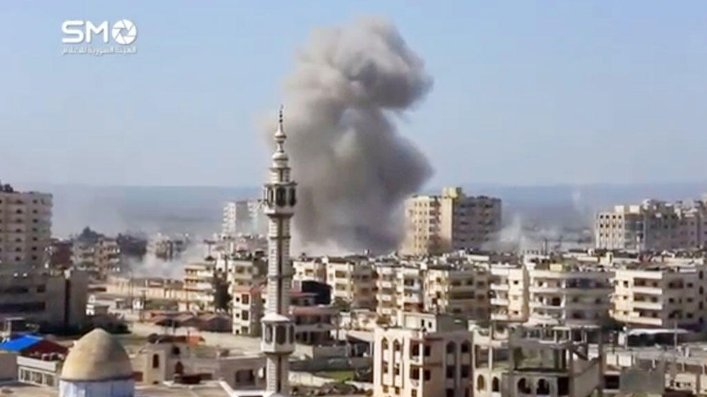 مدينة حمص يوم 25 فبراير 2017