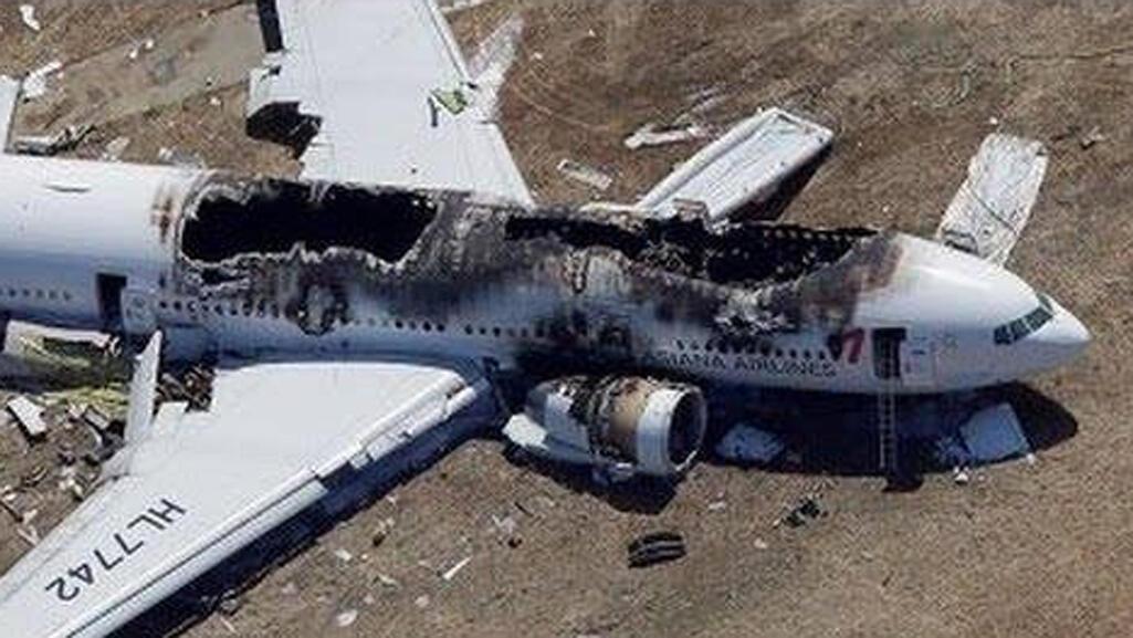 طائرة محطمة-