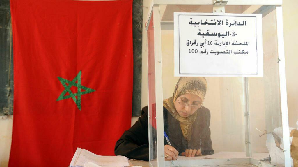 maroc-elex-legis-m