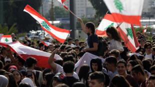 مسيرة في لبنان