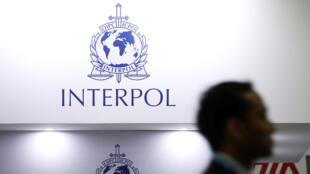 interpool-logo